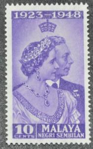 DYNAMITE Stamps: Malaya Negri Sembilan Scott #36 – UNUSED