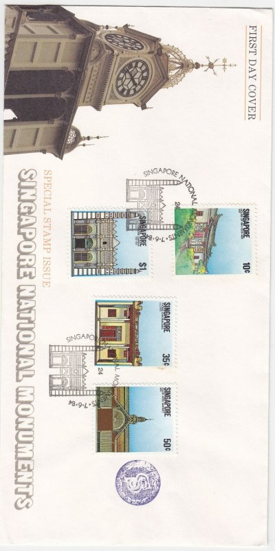1984, Singapore: National Monuments, FDC (S18891)