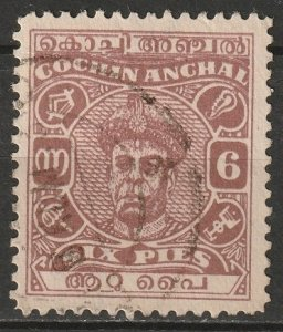 India Cochin 1947 Sc 84a used perf 11