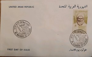 O) 1969 EGYPT, IMAM EL BOUKHARY, PHILOSOPHER AND WRITER, BOOK AND WRITING PEN,