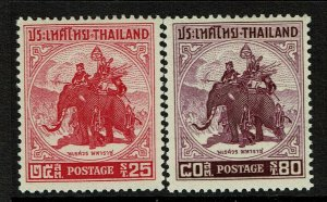 Thailand SC# 304 and 305, Mint Never Hinged - S13264