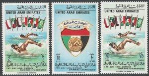 United Arab Emirates Rare 1975 Unissued Gulf Long Distance Swimming Set MNH/VF