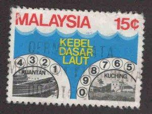 Malaysia Scott 208 Used