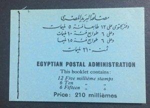 MOMEN: EGYPT NILE POST #SB14 1939 210m BOOKLET MINT OG NH XF LOT #60301