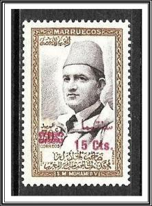Morocco Northern Zone #21 Sultan Mohammed V  Surcharged NG