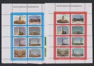 Saudi Arabia - 2003 Mosque set in 2 Blocks of 8 stamps - MNH - SG 2089a,