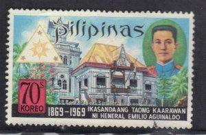 PHILIPPINES SC# 1012 USED 70s  1969  SEE SCAN