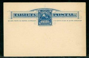Nicaragua 1882 ABNC Seal of the Nation 3¢ Postcard Mint L705 ⭐⭐⭐⭐⭐⭐