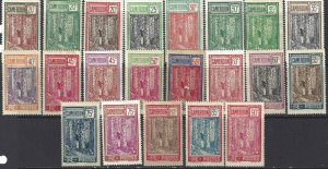 Cameroun 1925 SC 170-211 Mint SCV$ 98.00 Set