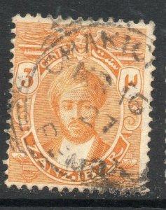 Zanzibar: 1921 Sultan Harub 3c. SG 278 used Pemba - Chakichaki