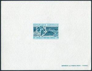 Gabon C150-C151 deluxe sheets,MNH. UPU-100,1974.Emblem,Letters,Carrier pigeon.