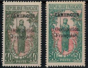Cameroun 140,142* CV $4.80