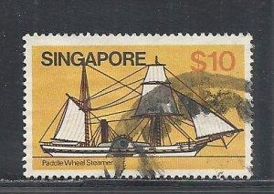 Singapore #348 used cv $6.00 Ship
