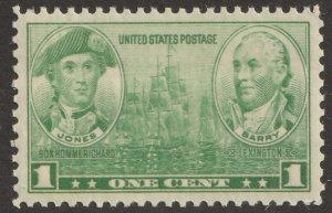 USA stamp, Scott# 790, MNH, Army/Navy, #ZA31