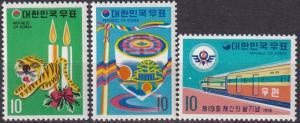 Korea #880-1, 905 MNH CV $2.75 (A18195)