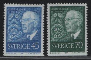 SWEDEN, 767-768,  HINGED, 1967, King Gustaf VI Adolf