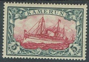 GERMAN CAMEROUN 1900 YACHT 5MK NO WMK