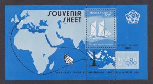 Indonesia # 1069B, London 80 - Spice Race Ship, NH, 1/2 Cat.
