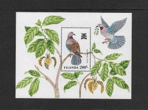 BIRDS - UGANDA #350  MNH