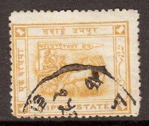India (Jaipur) - Scott #10 - Used/CTO - SCV $24.00
