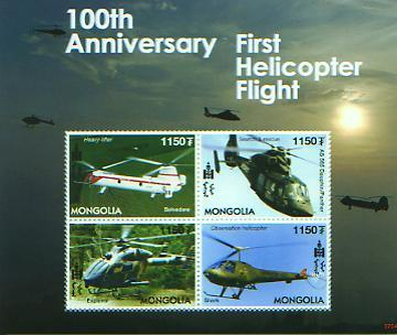 First Helicopter, 100th Anniv., S/S 4 Stamps, MONG07008