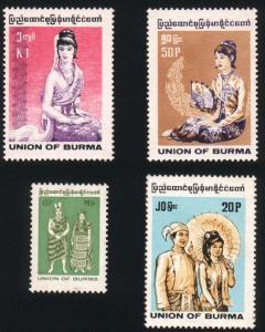 1989 Burma(Myanmar) Scott 298-300 MNH