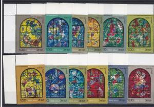 Israel Mint Never Hinged Jerusalem Synagogue Windows 1973 Stamps Ref 27961