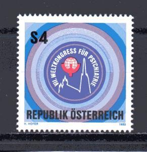 Austria #1247 MNH CV$0.50