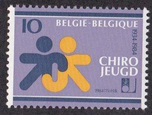 Belgium # 1177, ChristianYouth Movement, NH, 1/2 Cat.