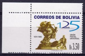 Bolivia 1999 Sc#1053  UPU 125th.Anniversary Set (1) MNH