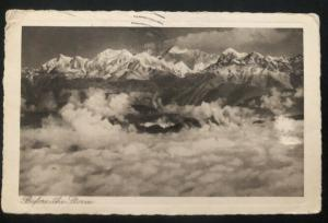 1936 Egypt RPPC Real Picture Postcard To Roanoke Va USA Before The Storm