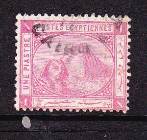 EGYPT 1879 1pi ROSE  FU  INVERTED WMK SG 47w