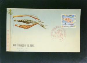 Japan 1955 Congress of ICC FEC - Z2421