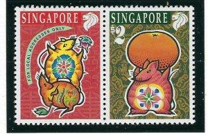 Singapore 741-42 MNH 1995 Pair (ap6897)