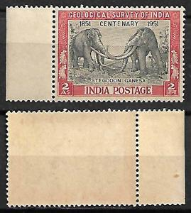 INDIA STAMPS 1951 GEOLOGICAL SURVEY OF INDIA Sc.#232. MLH