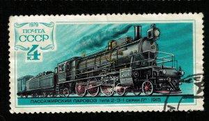Locomotive (T-7094)
