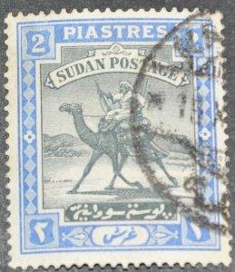 DYNAMITE Stamps: Sudan Scott #14 – USED