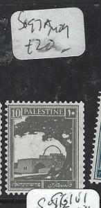 PALESTINE  (P0104B)  10M  SG 97A   MOG