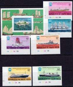 Burkina Faso (1975) #375-8, C223, C224 imperf. MNH