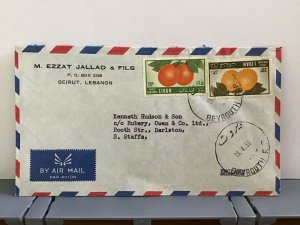 Lebanon 1956 Air Mail to England  stamps cover R31743