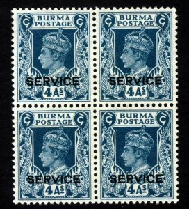BURMA KG VI 1939 OFFICIALS 4 As. Green-Blue Ovpt SERVICE BLOCK OF FOUR SG 22 MNH