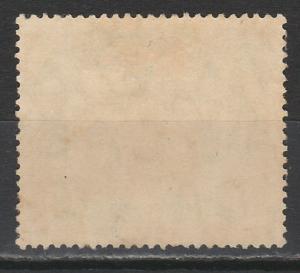 FEDERATED MALAY STATES 1904 ELEPHANTS $1 WMK MULTI CROWN CA