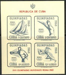 CUBA 1960 ROME OLYMPICS Airmail Souvenir Sheet Sc C213a MNH