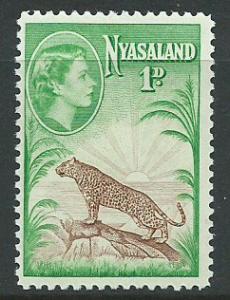 Nyasaland SG 174 MVLH