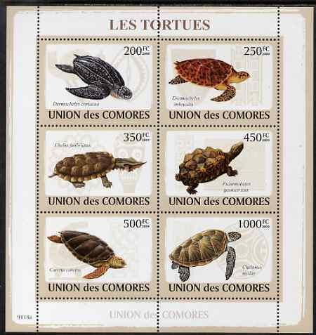 Comoro Island MNH S/S Turtles 2009 6 Stamps