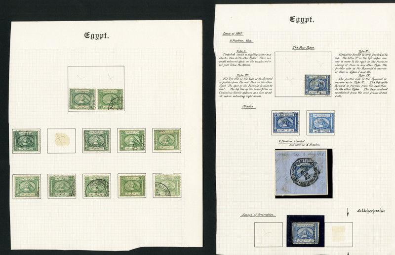 Egypt Stamp Study 1860's Classic Issue mint/used 130x +