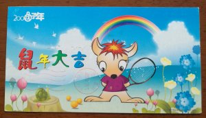 Tennis bat,snail,rainbow,CN 08 lunar new year of rat new year greeting PSC