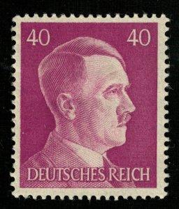 Reich, 40, MNH (T-6286)