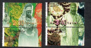 Israel #1373 - 1374 Ethnic Costumes MNH Singles with tabs