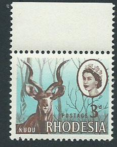 Rhodesia SG 399  MUH   hinged margin